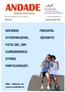Archive template Revista